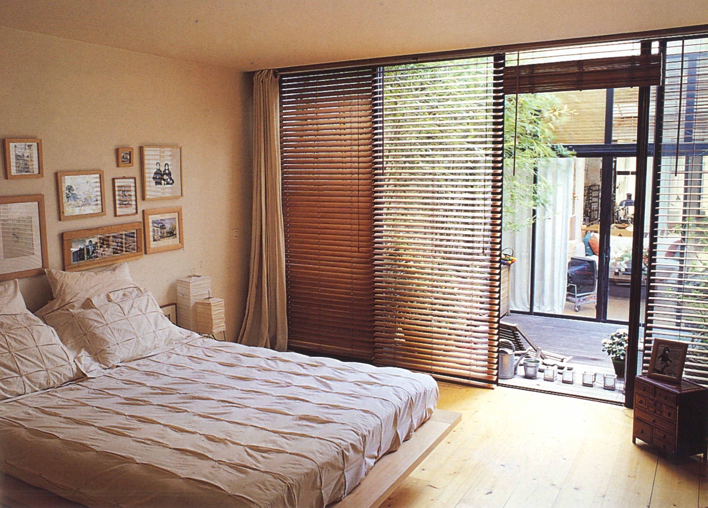 Transvaal PCA-STREAM paravents lumière patio chambre intimité